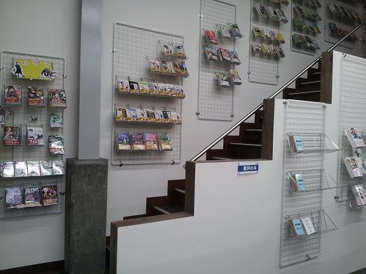 店内階段1.jpg