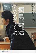 kirisimashuueisha.jpg