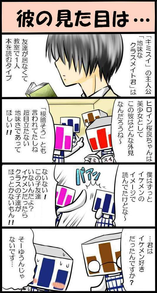 きみすい2.jpg