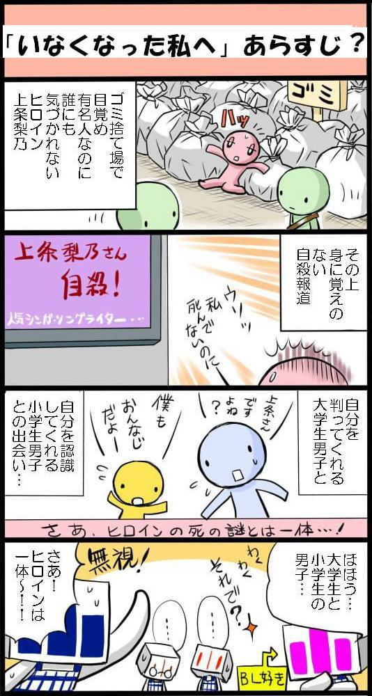 ゆめ先生1.jpg