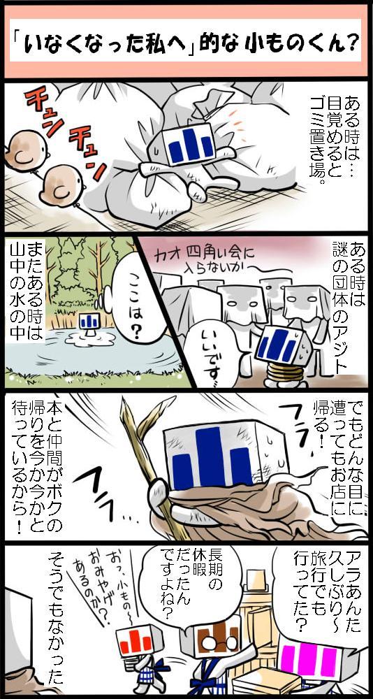 ゆめ先生2.jpg