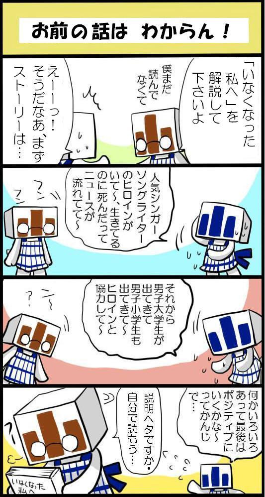 ゆめ先生4の2.jpg