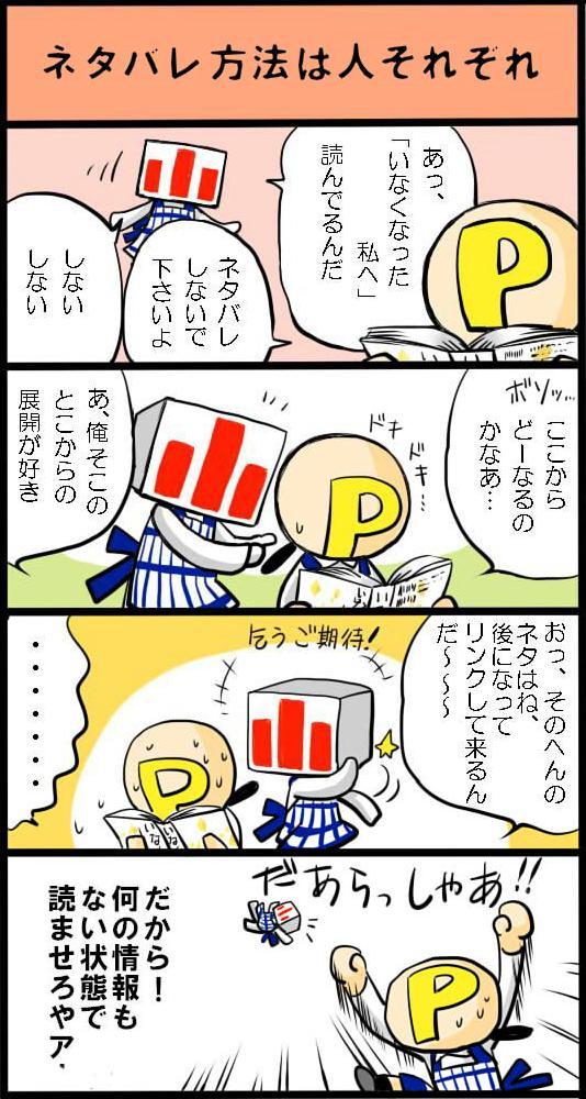 ゆめ先生6.jpg