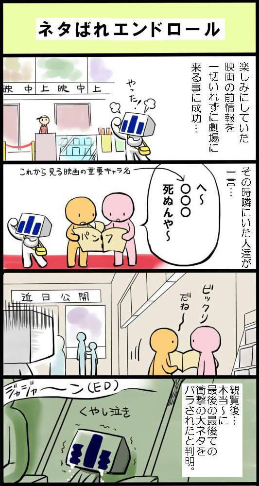 ゆめ先生7.jpg