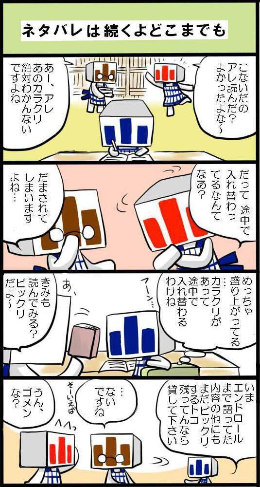 ゆめ先生8.jpg