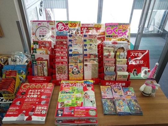 クリスマスカード他.jpg