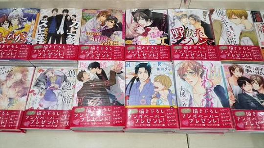 ダリア冬のコミックスフェア2014.jpg