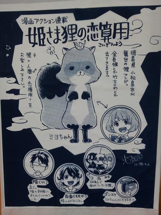 ミヨちゃん袋表.jpg