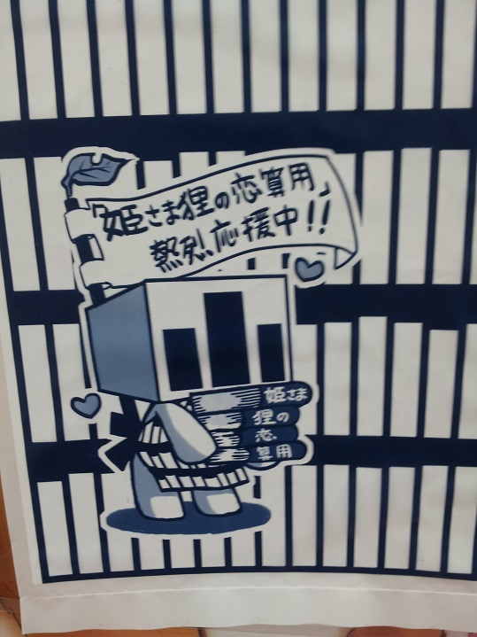 ミヨちゃん袋裏.jpg