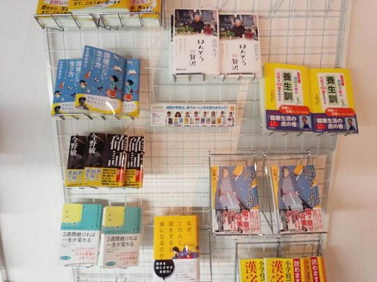 四国4新聞社共同書籍企画ブックフェア.jpg