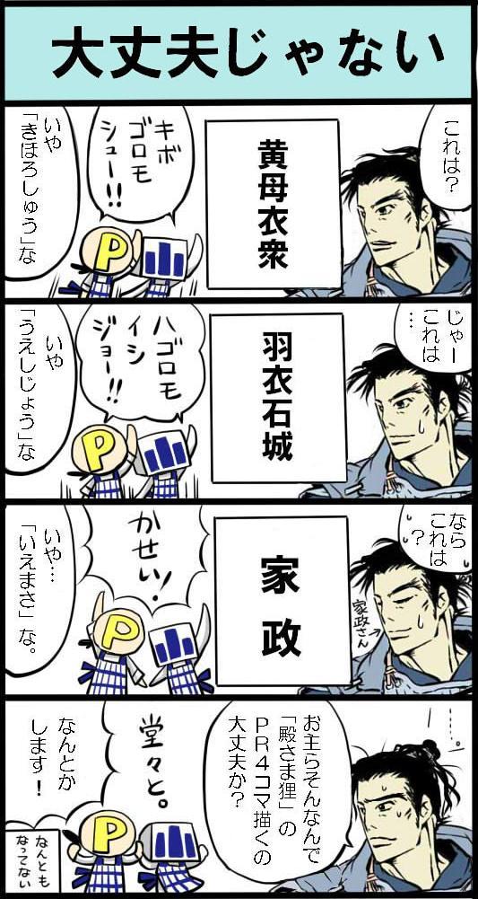 蓑輪せんせい③.jpg