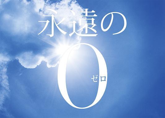 0WEB用ロゴ.JPG