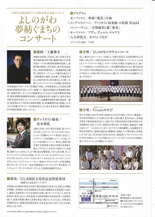 130908yoshinogawa2.JPG