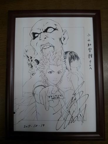 131014takahashisensei00.JPG