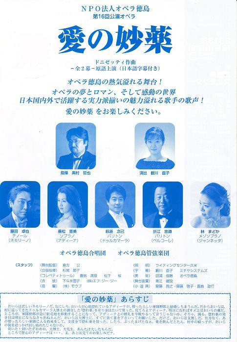 131215ainomyoyaku2.JPG