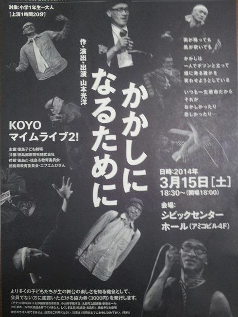140315kakashi.jpg