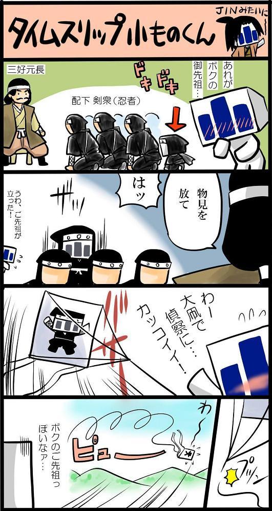 4komamiyoshi1.jpg