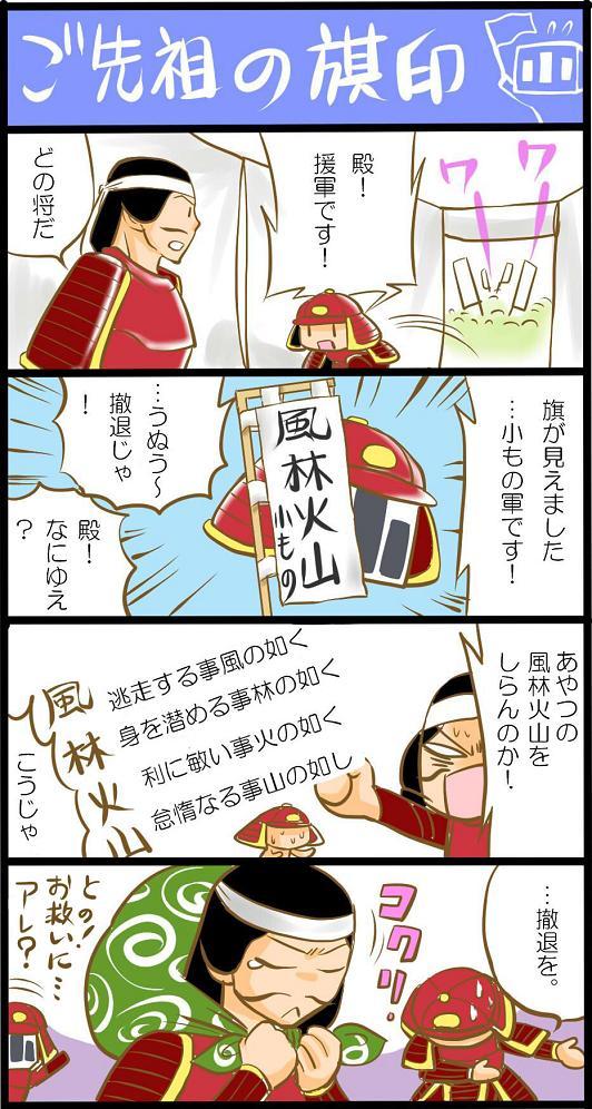 4komamiyoshi5.jpg