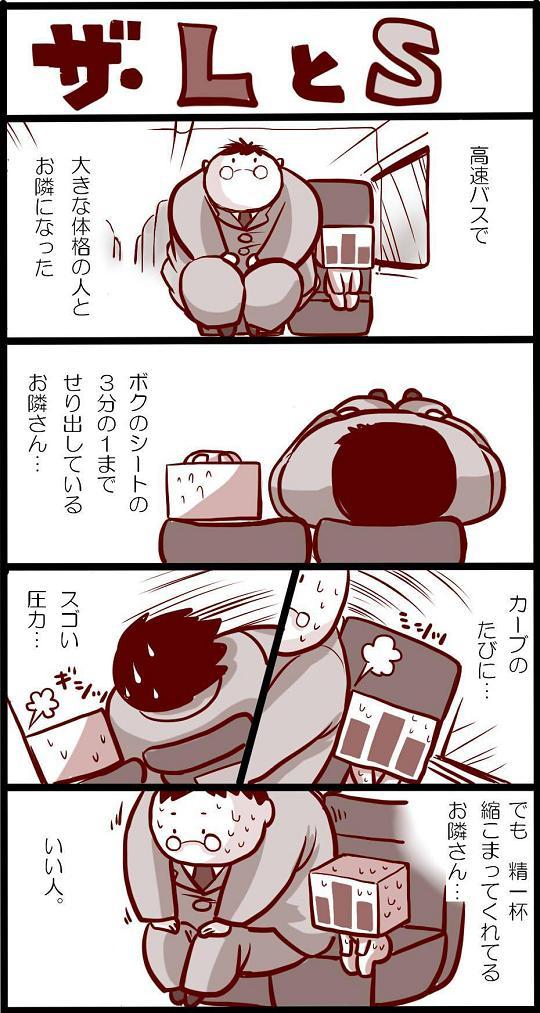 4komatabisaki.JPG