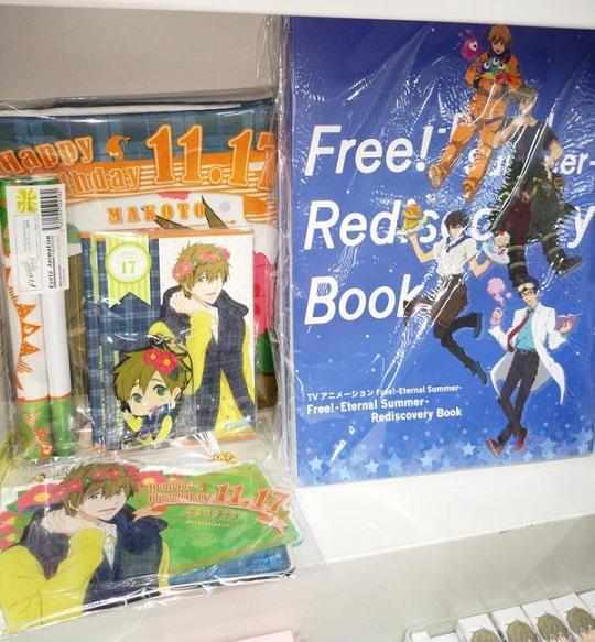 Free!-EternalSummer-RediscoveryBook.jpg