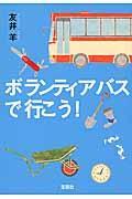 borabasu.jpg