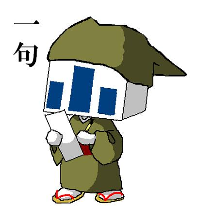 haijinkomono.JPG