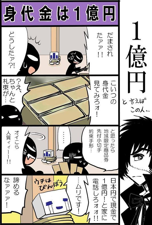 kurokawasense2.JPG