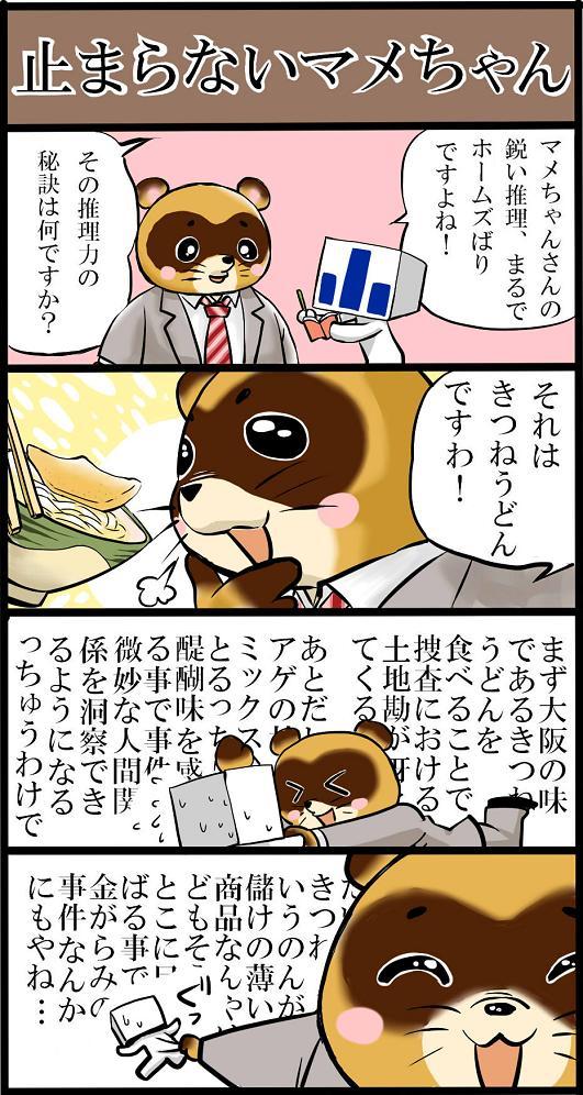 kurokawasensei03.jpg