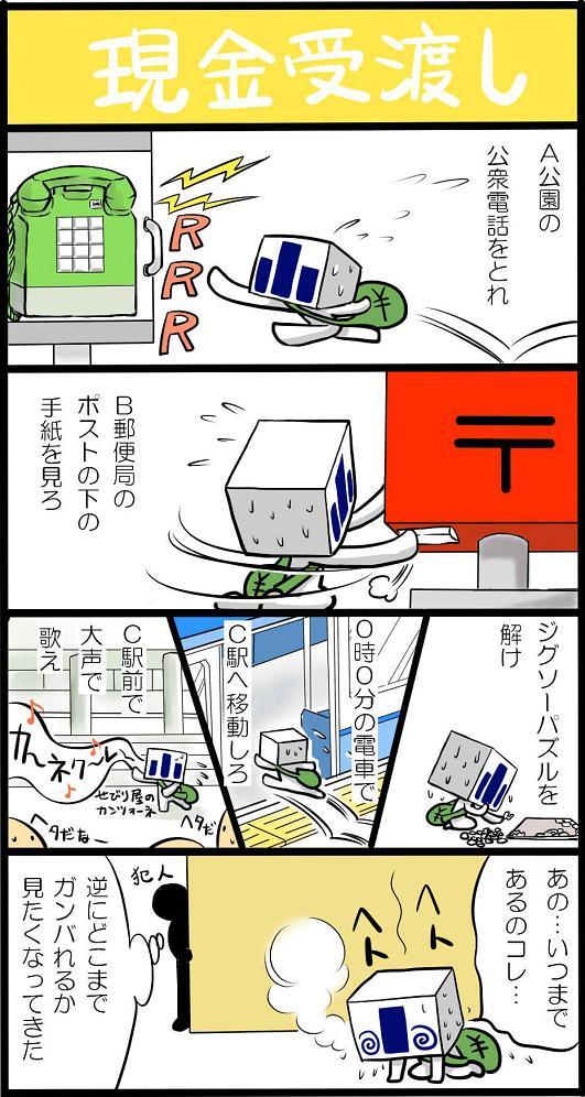 kurokawasensei1.jpg