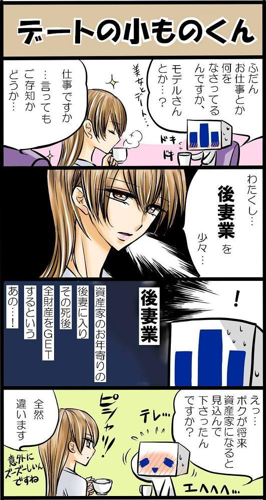 kurokawasensei4.jpg