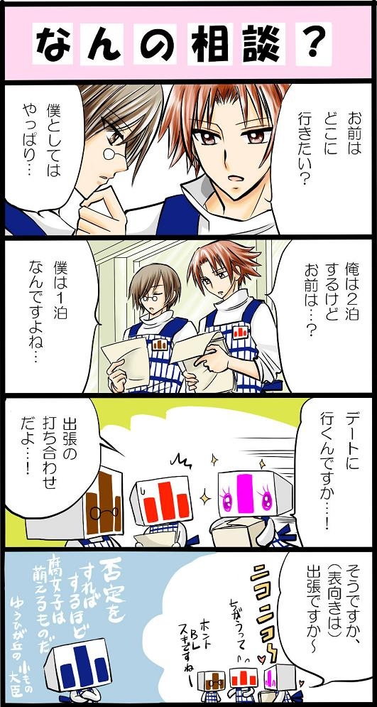 kurokawasensei7.jpg
