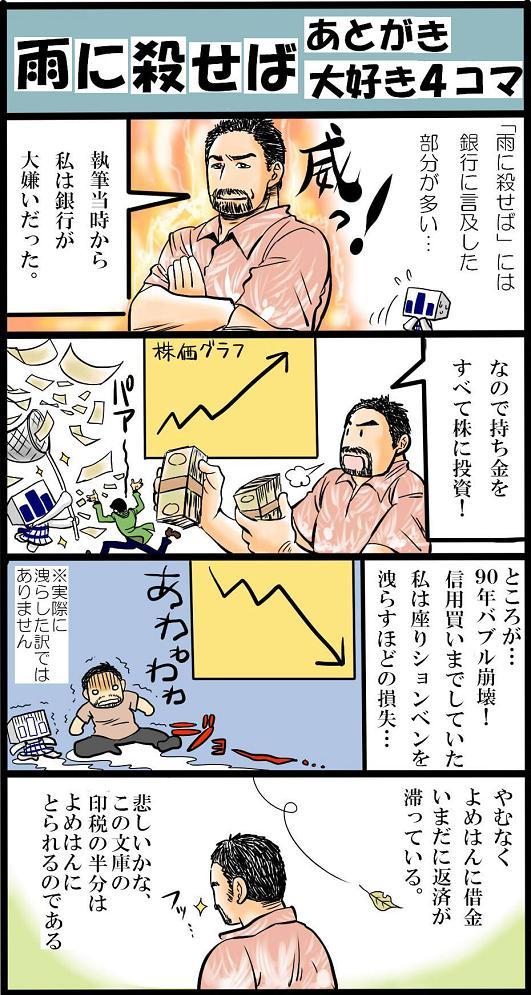 kurokawasensei9.jpg