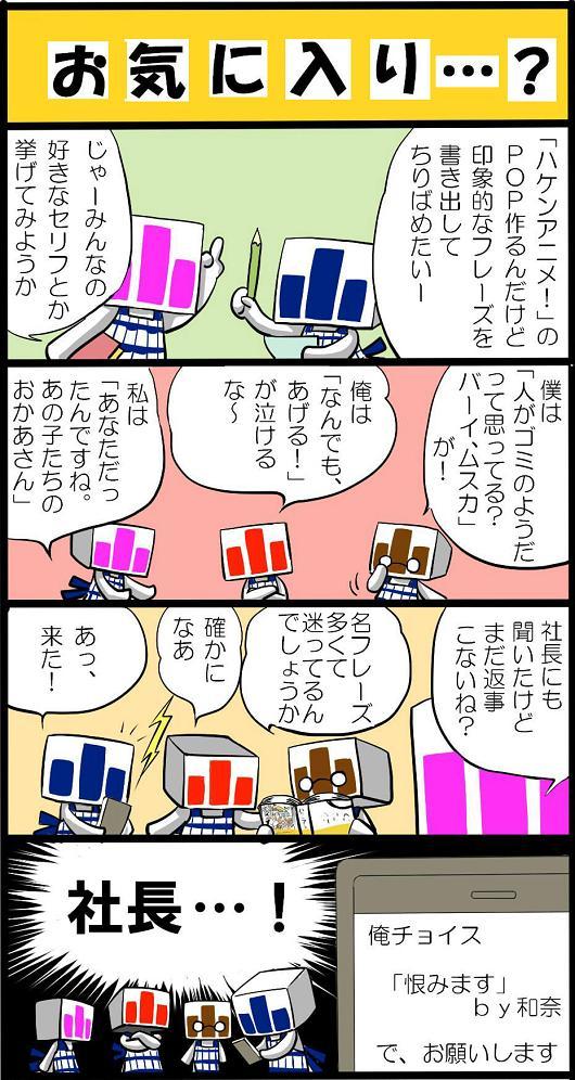 tsujimurasensei07.jpg