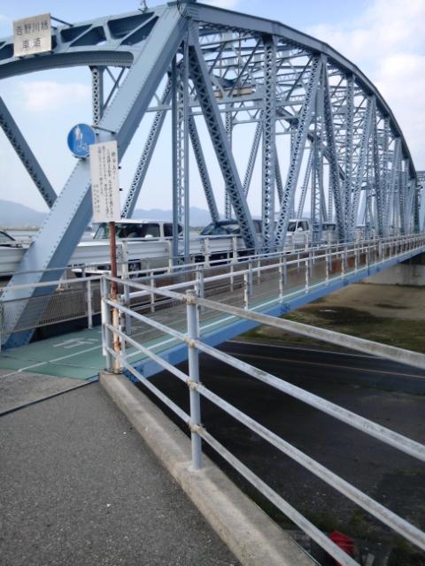 yosinogawabasi4.jpg