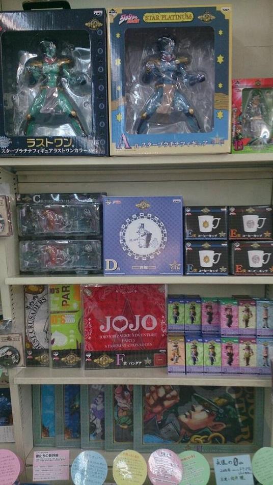 ジョジョの奇妙な冒険Part3スターダストクルセイダース.jpg