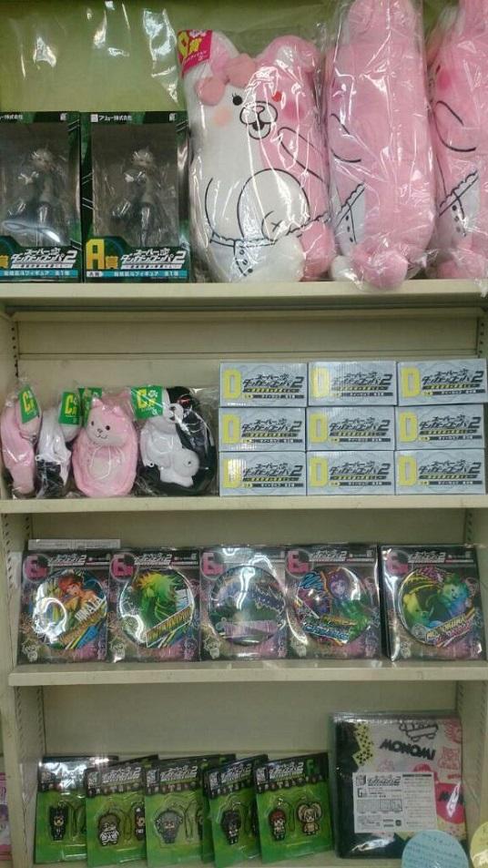 スーパーダンガンロンパ2 さよなら絶望学園.jpg