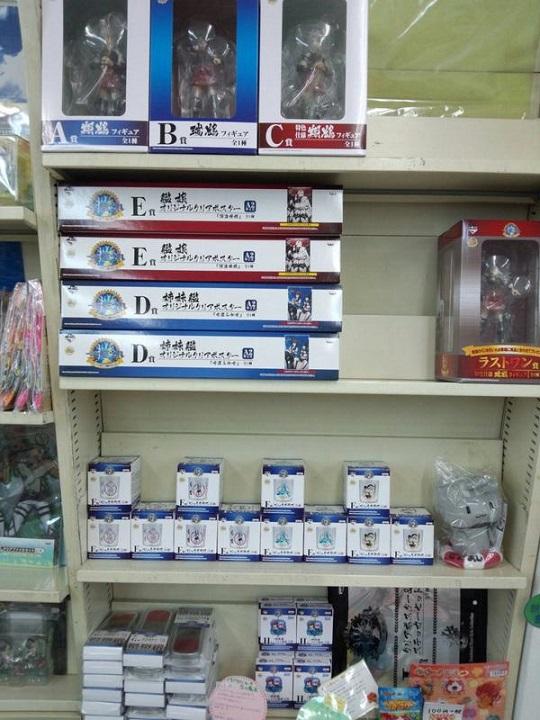 0809艦これ~第三次作戦空母機動部隊見参!.jpg