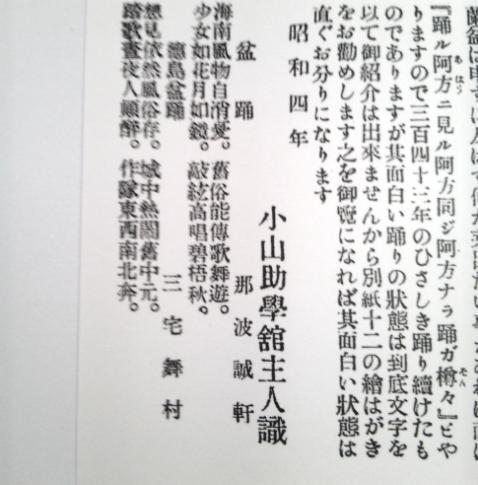 ha02002.JPG