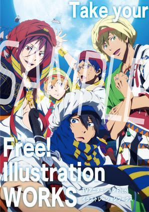 freelllustration.JPG
