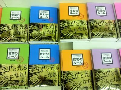 NCM_0016.JPGのサムネール画像
