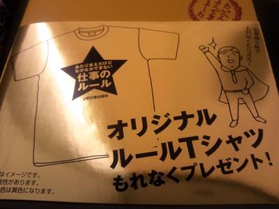 NCM_0019.JPGのサムネール画像