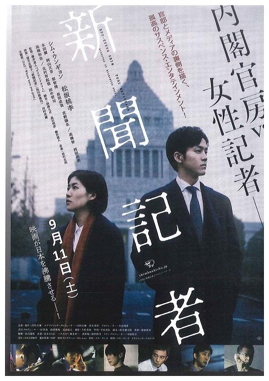 0911新聞記者.jpg